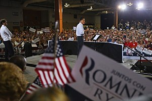 Romney campaign event