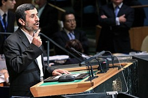 Iranian President Mahmoud Ahmadinejad gives his address to world leaders at the United Nations General Assembly