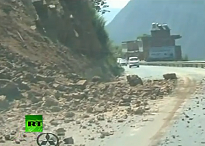China earthquakes