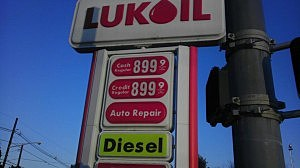 LukOil Gas Station Owners Plan a Protest to in NJ