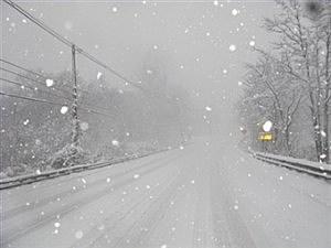 snowstorm of 1996