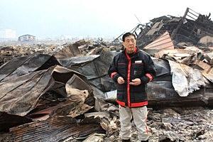 The devastated Japanese town of Otsuchi