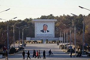 A mural of Kim Il Sung, founder of North Korea, stands in Pyongyang, North Korea