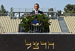 President Barack Obama pays his respects at the grave of Theodore Herzl after Marines layed a wreath on his behalf during a visit to Yad Vashem at Mount Herzl