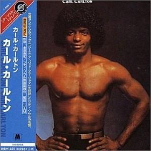 carl 1981