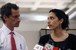 Huma Abedin, wife of Anthony Weiner, a leading candidate for New York City mayor, speaks during a press conference