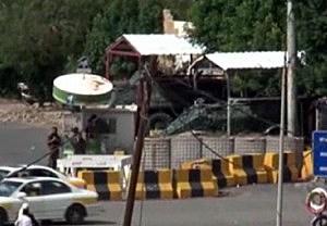US Embassy in Yemen under guard