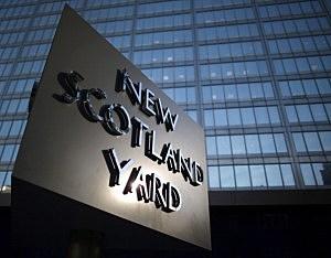 Scotland Yard,  headquarters of London's Metropolitan Police