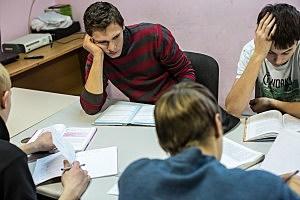 students, schoolwork