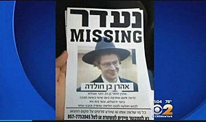 A missing poster for Aaron Sofer