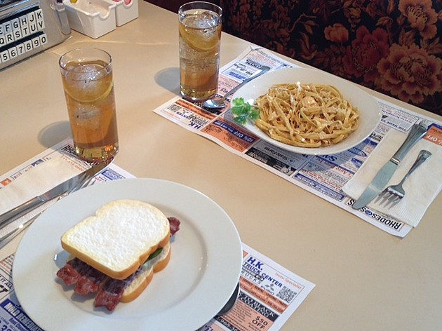 Icons of American Culture: History of New Jersey Diners, Cornelius Low House